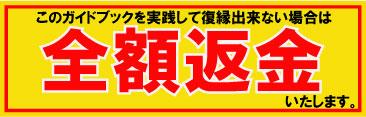 fukuga40.jpg